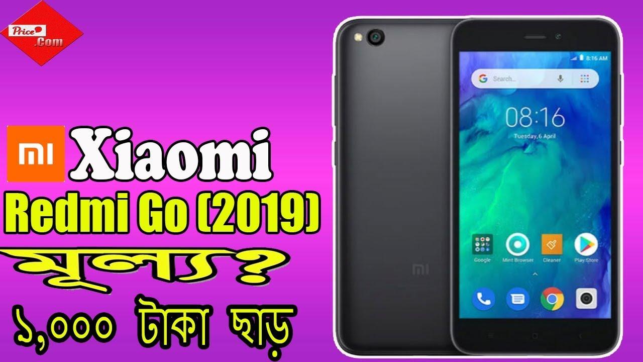 Xiaomi Redmi Go Specifications & Price in Bangladesh 2019