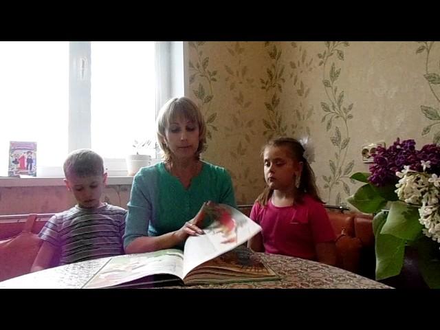 Изображение предпросмотра прочтения – «Семья Кольсковых» читает произведение «Сказка о золотом петушке» А.С.Пушкина