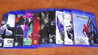 Пополнение коллекции #1: Blu-ray фильмы