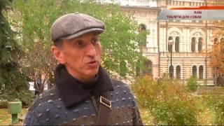 В Киеве в парках и на улицах появились туалеты для собак - Чрезвычайные новости, 29.10