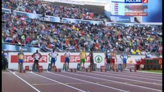 100 m. Men Final. Circus and drama (21st European Athletics Championships, Helsinki, 2012)