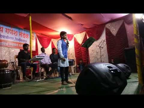 Jagi jivanache sar Marathi song