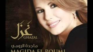05 El-Alam Elna - العالم إلنا