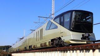 JR東日本 E001形 TRAIN SUITE 四季島 年末年始コース 武蔵野線 常磐線 馬橋支線 南流山〜馬橋 通過