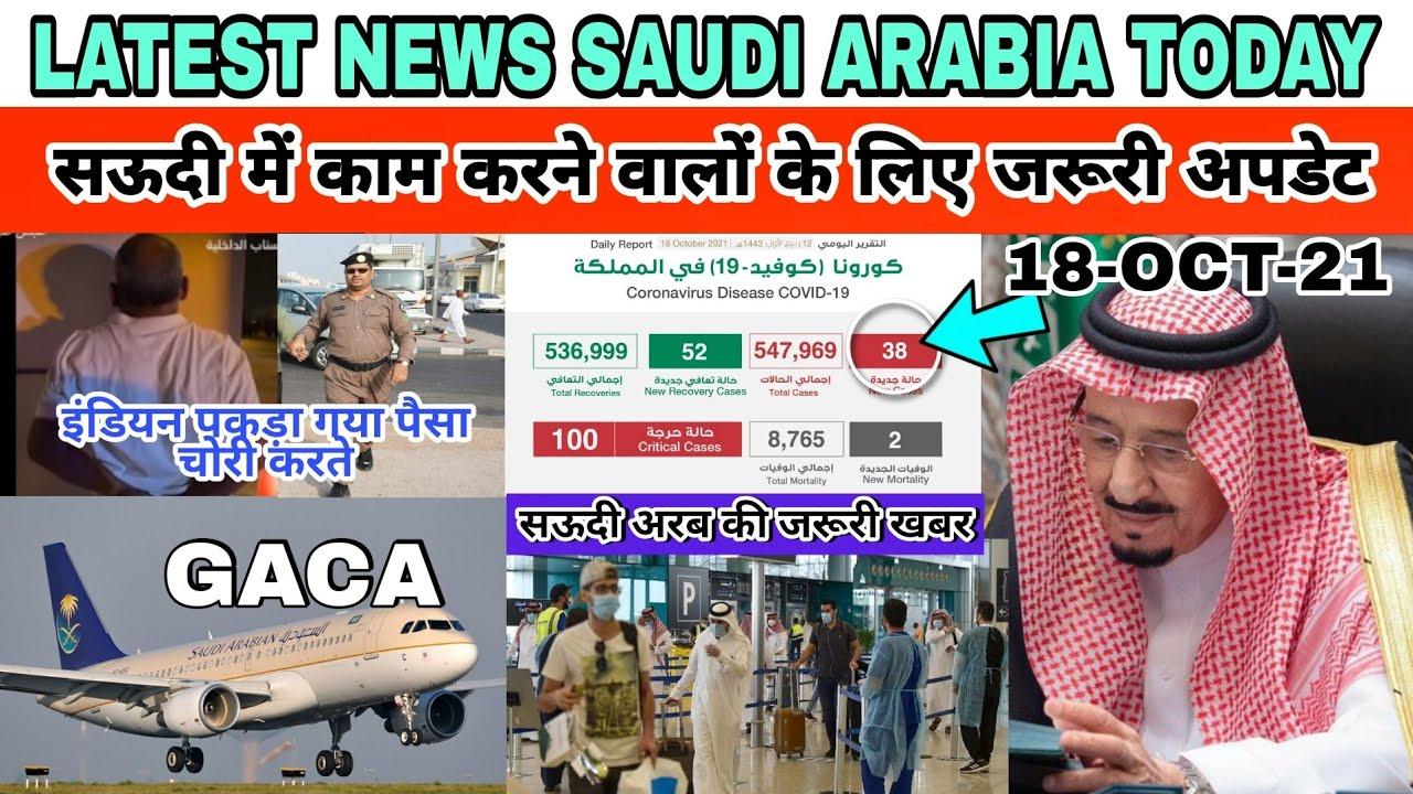 Download Saudi International  Domestic Flights Update|Latest News Saudi Arabia Today|Via Dubai|Jawaid Vlog|