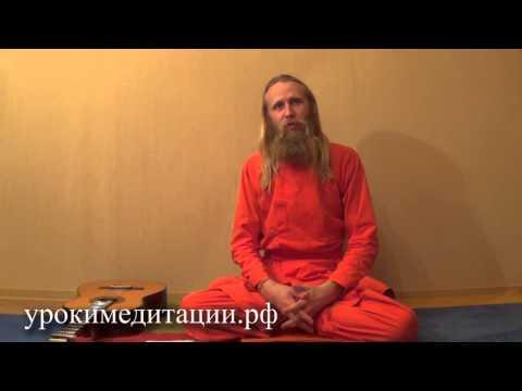 Медитация для начинающих. Пошаговые видеоуроки от учителя