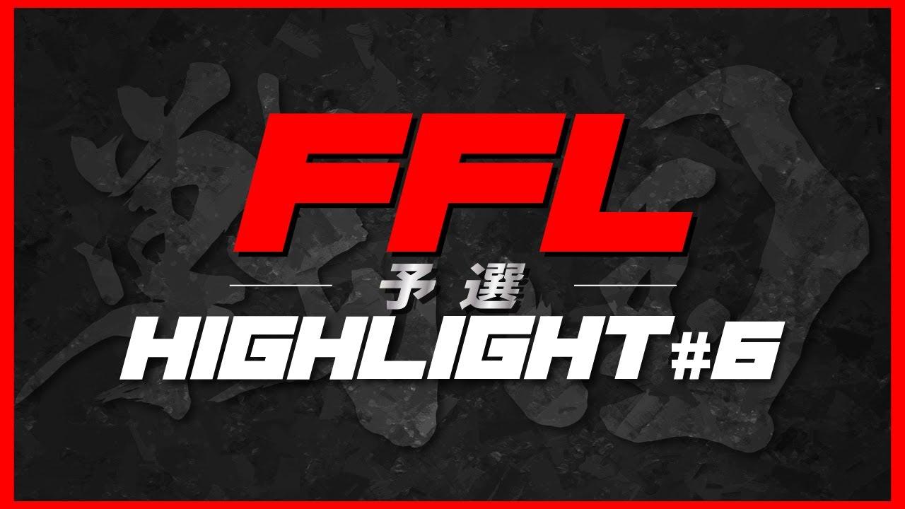 【荒野行動】League Highlight#6【しめじ視点】