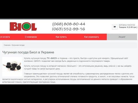 Fissler (Германия) в интернет-магазине Tut-posuda.ru - YouTube
