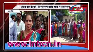 wadi avedh daru vikari aadolan inbcn news