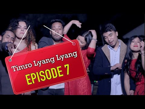 TIMRO LYANG LYANG | EPISODE 7 | SEASON 1| NEW NEPALI WEB-SERIES