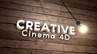 Как сделать 3D логотип из объемного текста в программе Cinema 4D, практический пример
