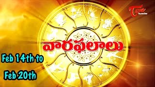 Vaara Phalalu | Feb 14th to Feb 20th 2016 | Weekly Predictions 2016 Feb 14th to Feb 20th