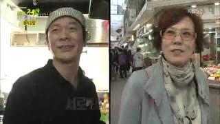 2TV저녁생생정보 정성만김밥편