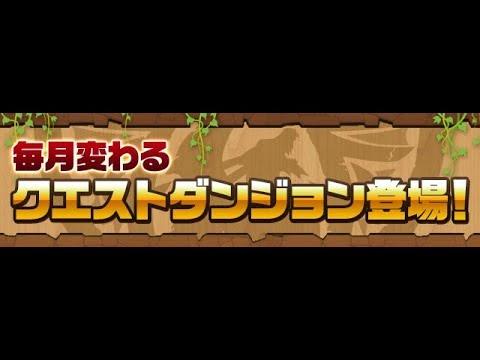[足本重溫] PAD 9月挑戰關卡 + 白貓 情報更新! 特備節目: MHXX 魔物獵人XX 7/9/2017 LIVE( Boy's Planet ).