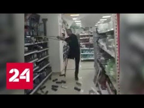 Одноногий дебошир разнес в Рязани продуктовый магазин. Видео - Россия 24