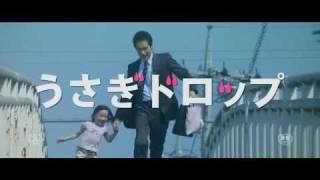 映画『うさぎドロップ』特報映像! うさぎドロップ 検索動画 13