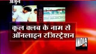 B. Tech Student In Mumbai Nabbed For Running Fake Online Friendship Club