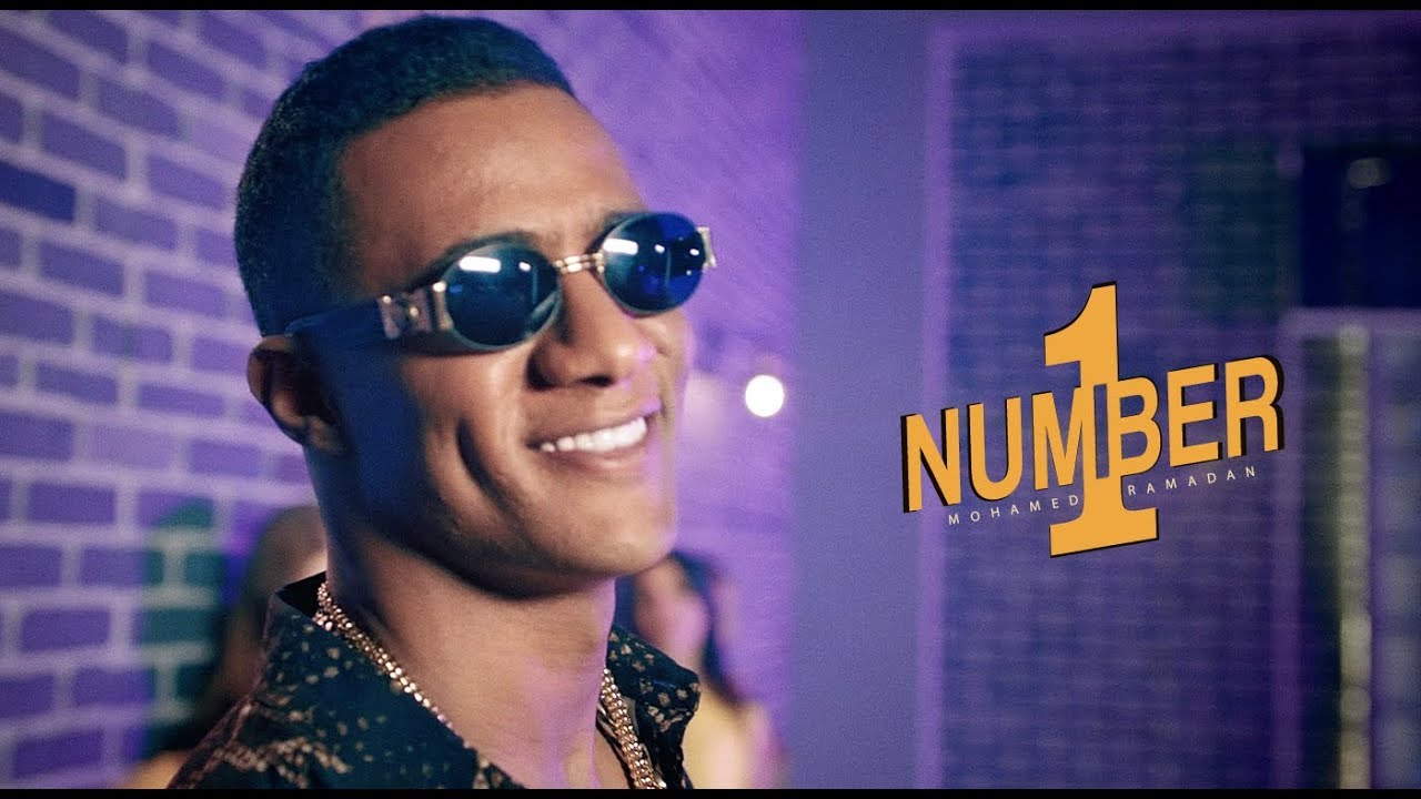 Mohamed Ramadan - NUMBER ONE [ Official Music Video ] / محمد رمضان - نمبر  وان - YouTube