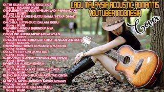 COVER LAGU MALAYSIA AKUSTIK | YOUTUBER INDONESIA,ADA PENGAMEN JUGA SUARA MERDU