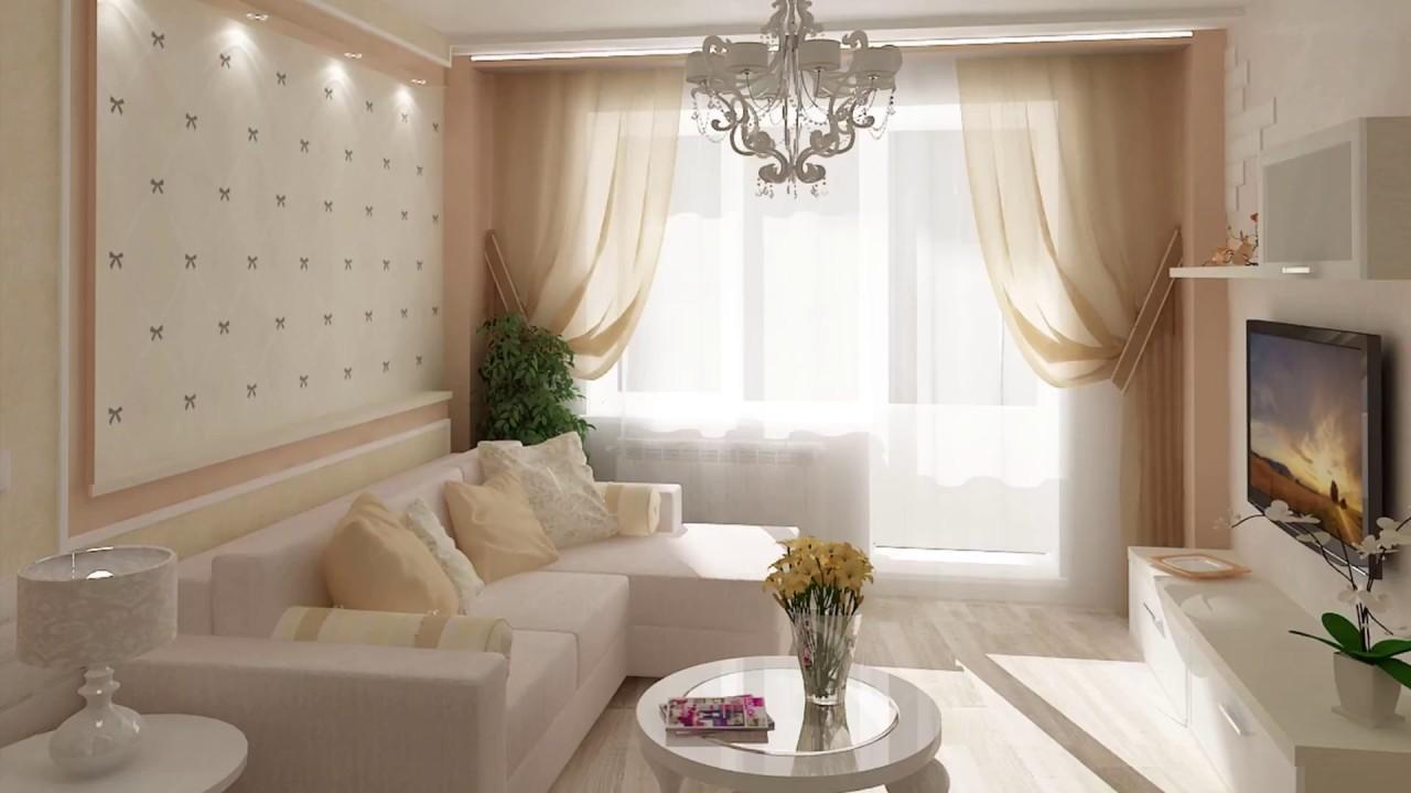 Проект 1 Комнатной Квартиры | Дизайн Квартиры Девушки