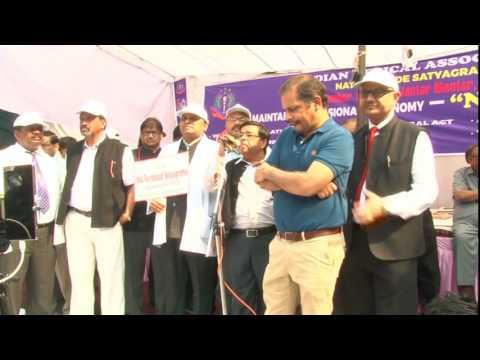 Dr Vinay Gupta on IMA Satyagrah