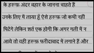 Satta matka tips result Haruf triks Gali disawar fridabad kalyan All in hindi