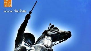 พระบรมราชานุสาวรีย์ สมเด็จพระเจ้ากรุงธนบุรี สมเด็จพระเจ้าตากสินมหาราช วงเวียนใหญ่ ธนบุรี กรุงเทพ