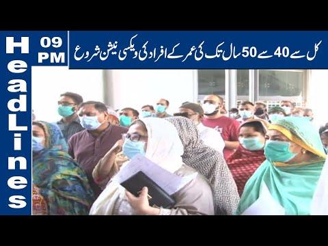 Lahore Mein 23 Mareez... news headlines