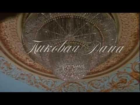 Pikovaya Dama 1992 XviD DVDRip Kinozal TV