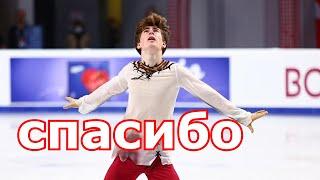 Марк Кондратюк подтвердил третью путевку на Олимпиаду 2022 У России максимальная квота в Пекине