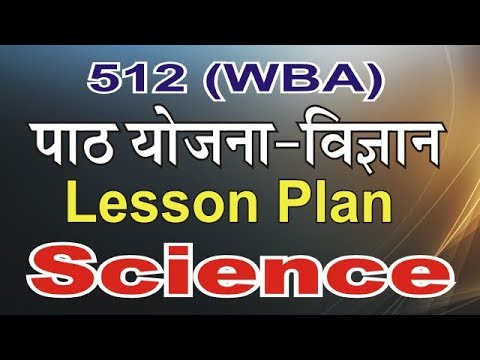 WBA 512 Lesson Plan on Science Class 6