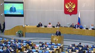Государственная Дума завершила весеннюю сессию.