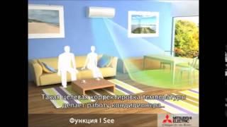 Кондиционеры Mitsubishi Electric(, 2015-07-14T15:03:51.000Z)