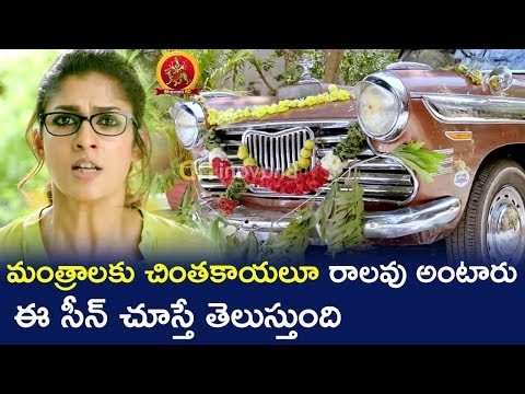 Nayathara Father Doing Pooja For Their Car - 2017 Telugu Movie Scenes - Dora
