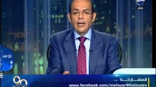 «مصطفى شردي مهاجمًا شركات الإنترنت: «خدماتكم رديئة