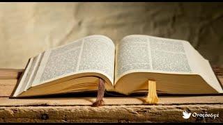 Livre Agência e Livre Arbítrio - Estudo e Oração - 30/06/2020
