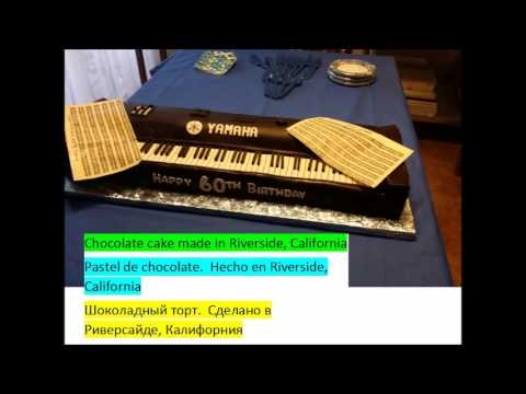 CHOCOLATE BIRTHDAY CAKE PIANO PASTEL DE CHOCOLATE ТОРТ ШОКОЛАДНЫЙ