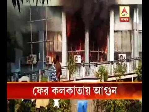 Fire at Ordnance Factory Board in Kolkata