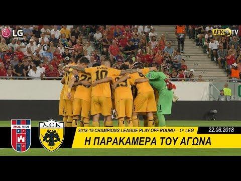 AEK F.C. - To AEK TV στο MOL Vidi-AEK