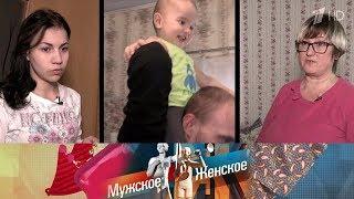 Морская сказка. Мужское / Женское. Выпуск от 23.05.2019