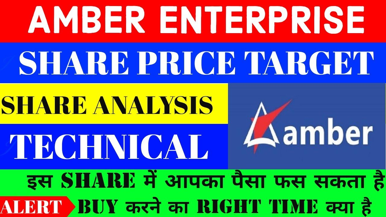 Amber Enterprises Share Price Target Amber Enterprises Share Analysis Amber Share Latest News Youtube