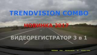 TrendVision MR 700 купить видеорегистратор в Москве