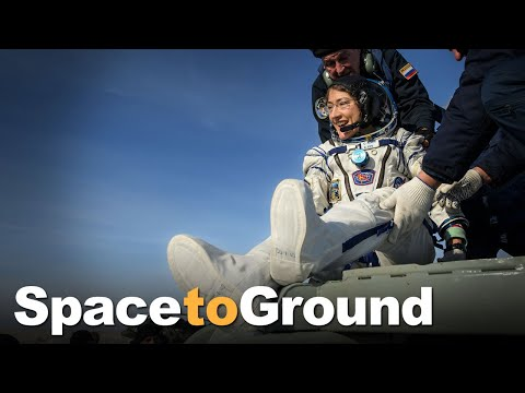 Space to Ground: Record Breaking: 02/07/2020