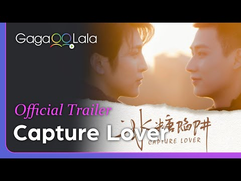 Banned in China, BL series Capture Lover is about a bossy top and his subordinate's office love.
