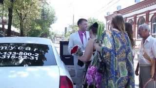 Весёлая свадебная прогулка Александра и Татьяны