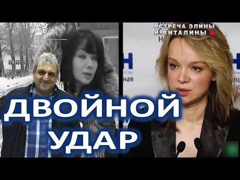 Главный враг и экс напарница нанесли двойной удар по Цымбалюк Романовской  (11.02.2018) - Смотреть видео онлайн