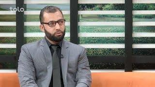 بامداد خوش - داستان زندگی منصور پوپلزی (آمر ارزیابی خدمات یکی از شرکت های مخابراتی)