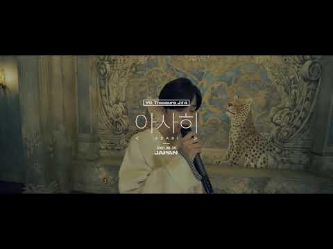 YG TREASURE BOX . ASAHI (아사히) #4 TEAM J . LAY ME DOWN