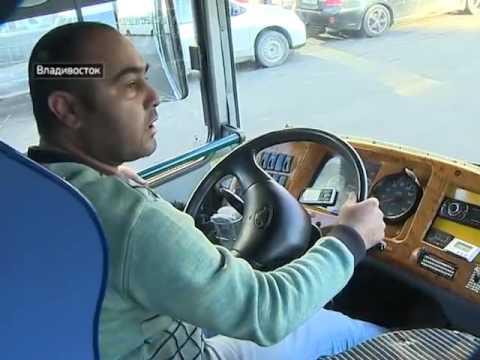 Водитель владивостокского автобуса пообещал убить телеоператора (Полная версия)