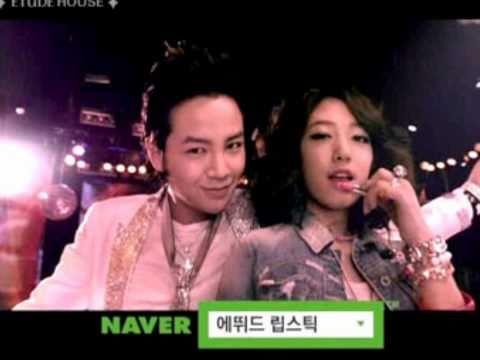 Jang Geun Seuk & Park Shin Hye